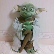 Star Wars Real Yoda Waiting For The Body Plush Doll 1000 Limited Products
