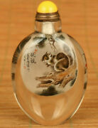 Only One Chinese Natural Hair Crystal Piangitng Squirrel Statue Snuff Bottle