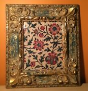 Antique Indian Late 18th C Block Printed Mordant-dyed Cotton Fragment Framed