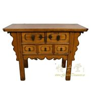 19th Century Chinese Carved 5 Drawers Shan Xi Console Table
