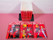 Hellsing Manga Comic Vol.1-10 Complete Full Set Young King Ours Japanese