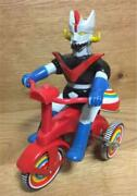 Mazinger Z Soft Vinyl Figure In A Tricycle Vintage From Japan Free Shipping