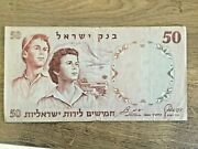 50 Lerot Note Money Bank Of Israel Year 1960