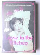 Kim Hunter Signed Autographed Hardcover Book Loose In The Kitchen Jsa Hh36237