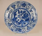 Antique Chinese Ceramic Porcelain Blue And White Plate Charger 17th C Ming Kraak