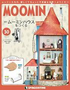 Deagostini Make A Moomin House Weekly With Figure Japan New No.30