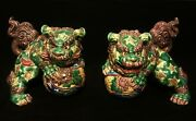 Lot Pair Big Chinese Foo Dog Statues Figurines Signed Made In Japan Unique Color