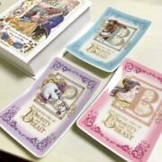 Tokyo Disney Land Limited Edition Beauty And The Beast 3 Plate Set Belle Mspotts
