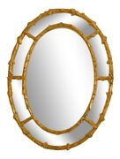 45211ec Friedman Brothers Model 6520 Etched Glass Oval Mirror New