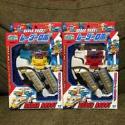 Train Combined Radar Robot Figure Set Of 2 Wins From Japan Free Shipping