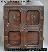 Huge Chinese Huanghuali Wood Inaly Bronze Carving Drawer Cabinet Big Storage Box