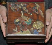 7old Dynasty Palace Huanghuali Wood Inlay Shell Crane Ancient Jewelry Box Boxes