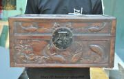 Old China Huanghuali Wood Carved Wealth Fish Storage Jewelry Box Treasure Chest