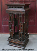 36 China Huang Huali Wood Flower Cloud Emboss Square Table Flower Rack Statue