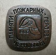 1986 Ussr / Big Rare Table Medal Ussr In Memory Of Chernobyl Firefighters 1986