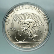 1980 Moscow Summer Olympics 1978 Vintage Cycling Silver 10 Roubles Coin I84727