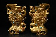 Old China Gold Plated Copper Gemstone Set Veins Of Phoenix Golden Cup