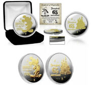 Disneyland® Park 65th Anniversary Commemorative Coin Numbered 50 In Hand