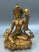 Tibet Religion Seiko Carving Gold Plated Copper Buddha Statue Ornaments