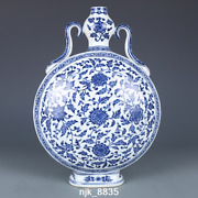 Old China Qianlong Period Blue And White Porcelain Ribbon Flasks