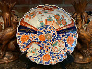 Antique Imari China Scalloped Charger Plate Porcelain Japanese Chinese Export An