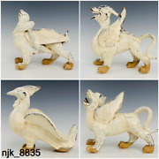 China Antique Tang Dynasty Jun Porcelain Four Sacred Beasts Ornaments