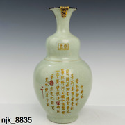 Chinese Antique Song Dynasty Carving Poems Pinch The Golden Flower Vase