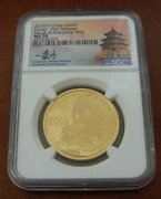 China 2019 Y Gold 30 Gr. Panda 500 Yuan Ngc Ms70 First Releases