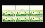 Us Air Mail Stamp-mint Ogandnh Xf Sc18 Pl.blk.6 Post Office Fresh