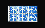 Us Air Mail Stamp-mint Ogandnh, Xf Sc51a Booklet Pane Exceptionallly Well Centere