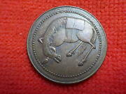 Rare China Chinese Coin Sichuan Province Horse/orchids 四川马兰币