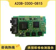 Fast Ship Fanuc Board A20b-3300-0815/1a Free Expedited Shipping New