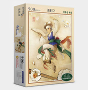 Jigsaw Puzzles 500 Pieces Art Painting Tightrope Korean Clown Boy Comedy Play