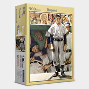 Jigsaw Puzzles 500 Pieces Art Painting Dugout Baseball Playing Scenery