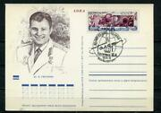Russia Gagarin Space Postal Stationery Card 1 Original Stamp Special Seal 5471