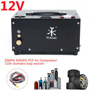 110v 4500psi Air Compressor 30mpa Automatic Stop For Pcp Paintball Tank