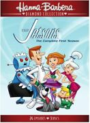 Jetsons The Complete First Season New Dvd