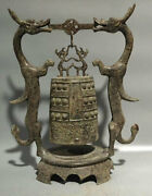 20 China Ancient Bronze Call Bell Animal Chimes Old Bronze Dragon Chimes Ljt