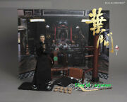Enterbay Rm-1083 1/6 Wing Chun Ip Man Donnie Yen 4.0 Action Figure In Stock