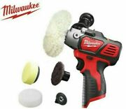 [milwaukee] M12 Bps-0 Cordless Sub Compact Polisher Grinder Body Only ⭐tracking⭐