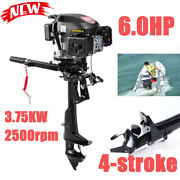 6hp 4 Stroke Heavy Duty Outboard Motor Marine Shaft Boat Engine Air Cooling Fast