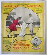 1912 World Series Program At New York Scarce Giants Vs Red Sox