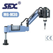 M6-m30 Electric Tapping Machine Arm Steel 360anddeg Flexible Electric Tapping Machine