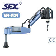 1200w High Speed Electric Tapping Arm Automatic 360anddeg Tapping Arm Steel Aluminum