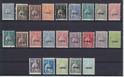 Acores Portugal 1921 Mi 210/237 23 Stamps Mlh/mnh 15/16/24/2000e Are Mnh