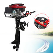 7.0hp 4 Stroke Outboard Motor Engine Air Cooling Cdi System 196cc Long Shaft Us