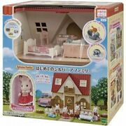 Sylvanian Families First Sylvanian Families House Set With Furniture And Doll