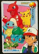 Pokemon Error Card Ash And Friend Carddass Anime Collection 1998 Urtra Rare F/s