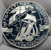 2003 Russia 1st Kamchatka Expedition And Chukotka Proof Silver 25 Rubl Coin I86513