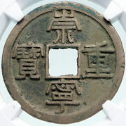 1101ad Chinese Northern Song Dynasty Antique Hui Zong Cash Coin China Ngc I86291